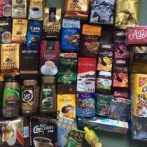 Продаю каву, чай та побутову хімію з Європи, в г.Львов