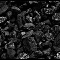 Каменный уголь ДПК, в Архангельске