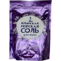 Соль для ванн, в ассортименте, в Санкт-Петербурге