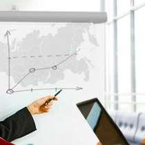 Обучение персонала и руководителей, тренинги, семинары, в г.Костанай