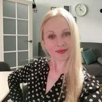 Психолог-сексолог онлайн, в Самаре