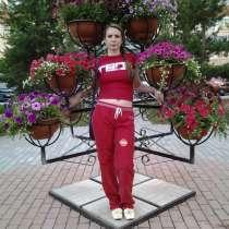 Olesya, 38 лет, хочет пообщаться – срочно замуж и в декрет, в Москве