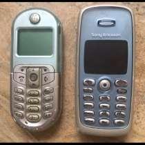 Два кнопочных телефона, в Москве