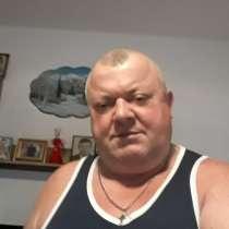 Александер, 57 лет, хочет найти новых друзей, в г.Дортмунд