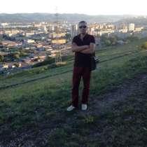 ДМИТРИЙ, 39 лет, хочет пообщаться, в Красноярске