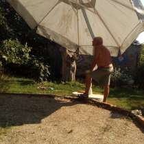 Зонт от солнца Easy Sun Sun Garden. аренда/продаж, в Москве