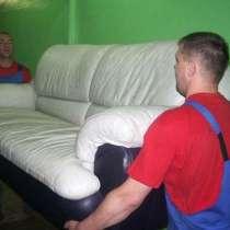 Выполним перестановку мебели, в Омске