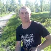 Юрий, 37 лет, хочет познакомиться – Ищу себе пару для серьёзных отношений, в г.Петропавловск