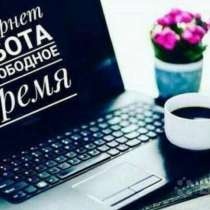 Cоmpудник с функциями админисmраmоpа, в Домодедове