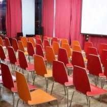 Проведение конференций в Москва-Сити, в Москве