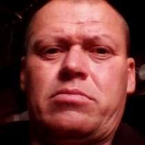 Денис, 42 года, хочет познакомиться – Познакомлюсь, в г.Науэн