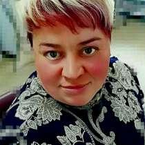 Светлана, 43 года, хочет пообщаться, в Санкт-Петербурге