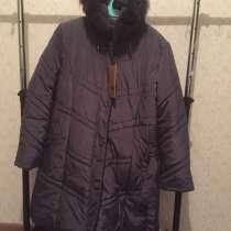 Зимняя куртка, в Домодедове