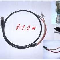 Коаксиальные кабели, щупы и аттенюаторы, в Москве