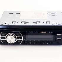 Автомагнитола Pioneer BT2053 ISO - MP3, FM, 2xUSB, SD, AUX, в г.Киев