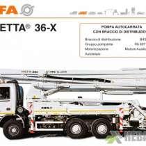 Автобетононасос Invetta 36X CIFA 2004г. 36м, в Краснодаре