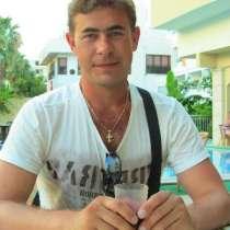 Александр, 31 год, хочет познакомиться, в Конаково