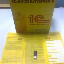1С бухгалтерия 7.7 сетевая версия, в Нижнем Новгороде