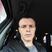 Denis Brighidin, 30 лет, хочет познакомиться, в г.Кишинёв