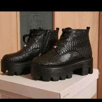 Ботинки, в Нижнем Тагиле