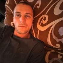 Анатолий, 32 года, хочет познакомиться – Анатолий, 32 года, хочет познакомиться, в г.Киев