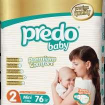 Подгузники для детей Predo Baby (Турция), в Москве