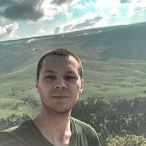 Олег, 30 лет, хочет найти новых друзей – познакомлюсь с девушкой, в Краснодаре