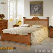 кровать производство Амалия, в Москве