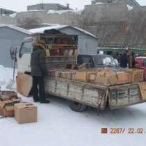 Куплю Скупка книг б/у., в Омске