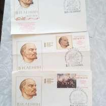 Конверты 100 лет со дня рождения В. И. Ленина, в Москве