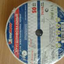 Круг шлифовальный, в Казани