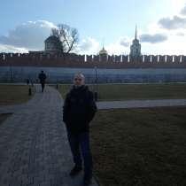 Виталий, 41 год, хочет познакомиться – Познакомлюсь с девушкой, в Туле
