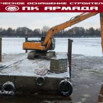 Очистка водоемов дноуглубление в Республике Башкортостан, в Уфе