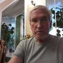 Виктор, 68 лет, хочет пообщаться – Виктор, 68 лет, хочет пообщаться, в Балаково