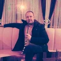 Дмитрий, 31 год, хочет познакомиться, в г.Черкассы