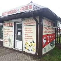 Продается готовый бизнес по продаже электроинструмента, креп, в г.Минск