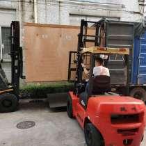 Быстрая и надежная доставка изКитая CARGO556, в г.Гуанчжоу