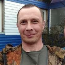 Игорь, 42 года, хочет пообщаться, в Киселевске