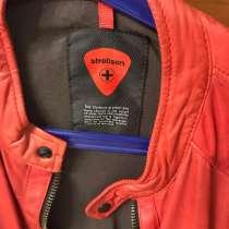 Кожаная куртка Strellson, в Котельниках
