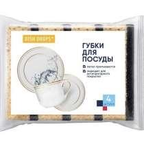 Губки для посуды Amway Dish Drops 4 шт, в Туле