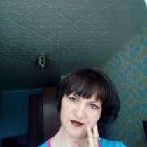 Ищу своего мужчину пишите с удовольствием отвечу, в Лениногорске
