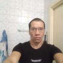 Георгий, 46 лет, хочет пообщаться, в Ростове-на-Дону