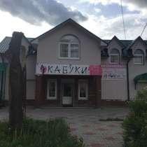 Помещение свободного назначения 150 кв. м, в Переславле-Залесском