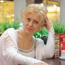 Психолог, парапсихолог, медиум, в Иркутске