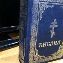 Библия, в Нижнем Новгороде