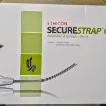 ETHICON SECURESTRAP Устройство для фиксации открытого ремня, в г.Штутгарт