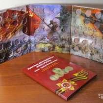 Продам альбом под монеты гвс, в Хабаровске