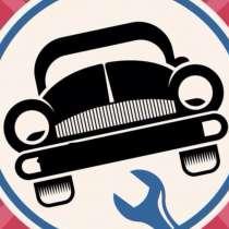 Мы работаем, чтобы ваши автомобили жили!, в г.Лида