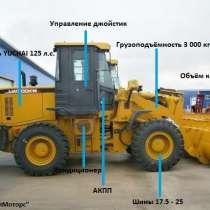 Китайский фронтальный погрузчик LW300КN XCMG, в Томске