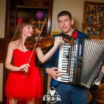 Музыканты на праздник Живая музыка Скрипка Томск, в Томске